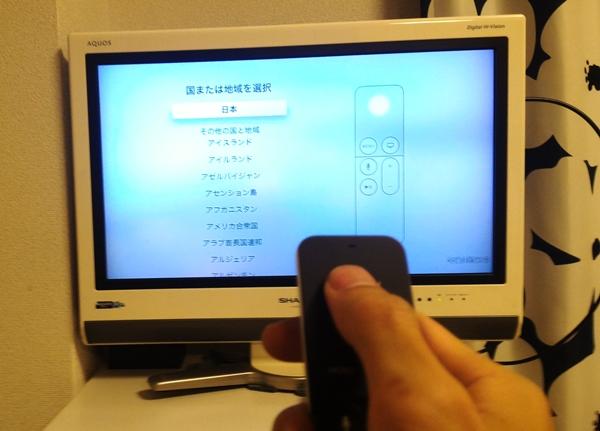 リモコンを使ってAppleTVの初期設定をしている画像
