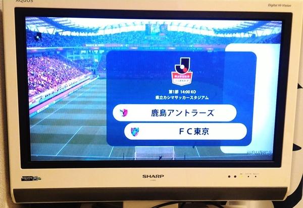 テレビでDAZNのJリーグ「鹿島-FC東京」の試合を映している様子