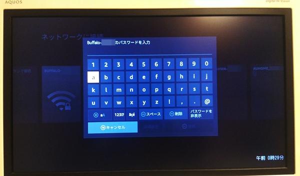 AmazonFireTVstickで使用するWi-Fiネットワークのパスワードを入力する画面を映したテレビの画像