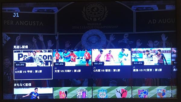 AmazonFireTVstickでDAZNアプリにサインインしサッカーのJ1のコンテンツ一覧を表示させた画面をテレビに移している様子