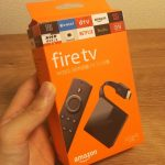 Amazon fire tvの箱