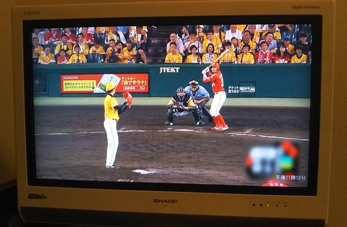 DAZNの阪神タイガース対広島東洋カープの試合映像
