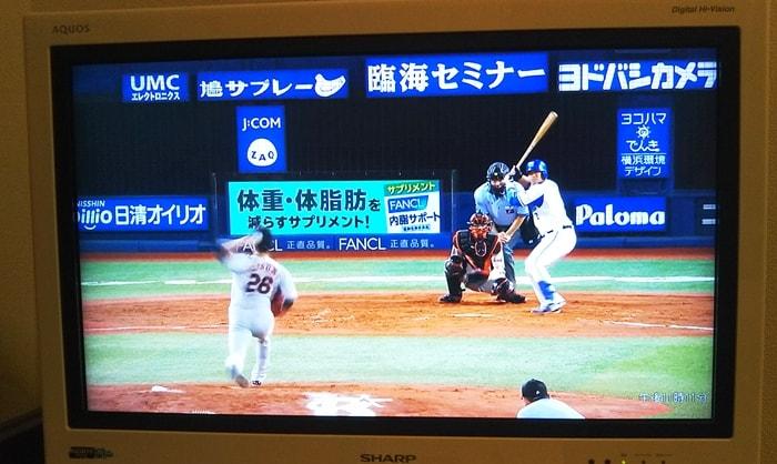 DAZNの横浜対巨人の試合映像