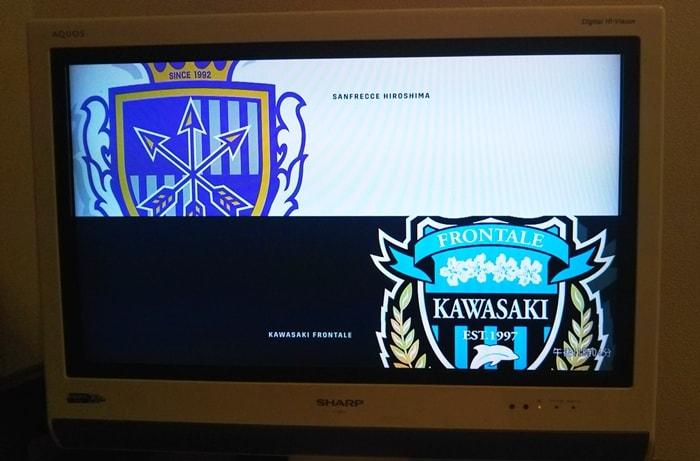 DAZNのサンフレッチェ広島と川崎フロンターレの試合前宣伝画像