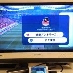 iPhone7からテレビにHDMIケーブルで出力したときのDAZNのテレビ画面