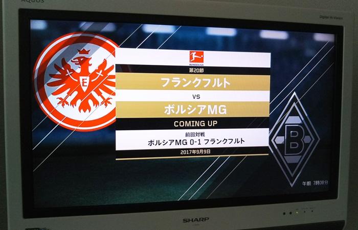 DAZNのブンデスリーガの試合を前の映像をテレビに移している様子