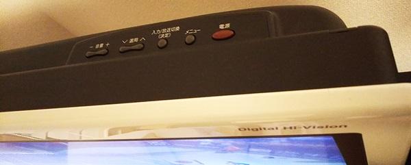 AQUOSテレビにある設定の物理ボタン