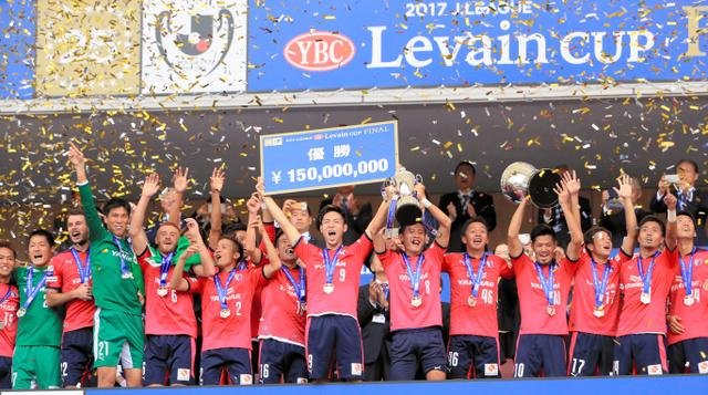 2017年の昨シーズン初優勝したセレッソ大阪
