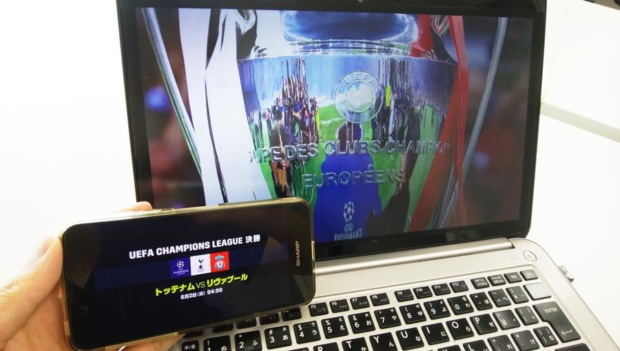 DAZNのチャンピオンズリーグ決勝用の宣伝コンテンツが表示されたPCとスマートフォンの写真