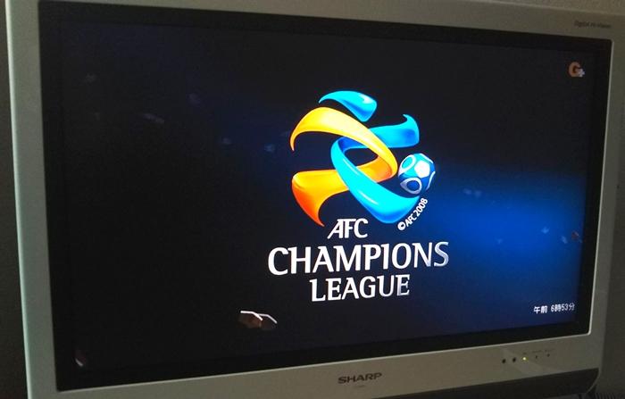 日テレジータスで放送されているACL中継の大会ロゴがテレビに映っている様子