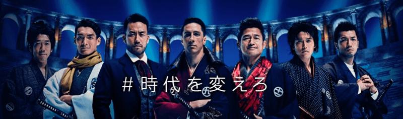 DAZNのチャンピオンズリーグ宣伝バナー
