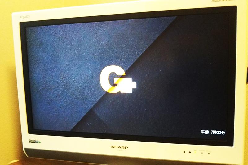日テレジータスのロゴがテレビに映っている様子