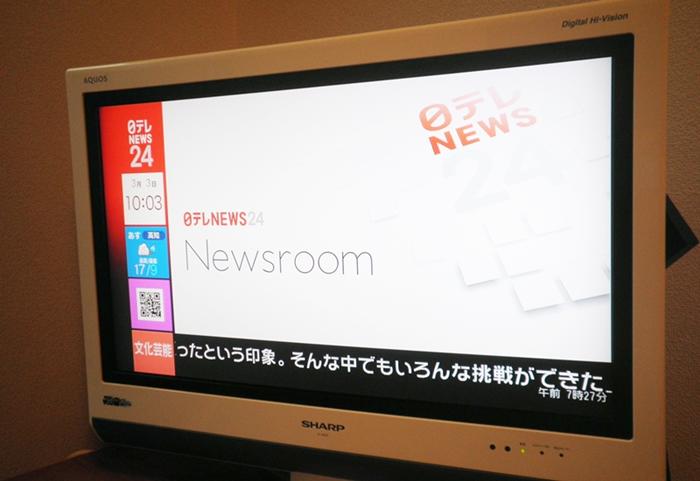 日テレNWES24のロゴがテレビに映っている様子