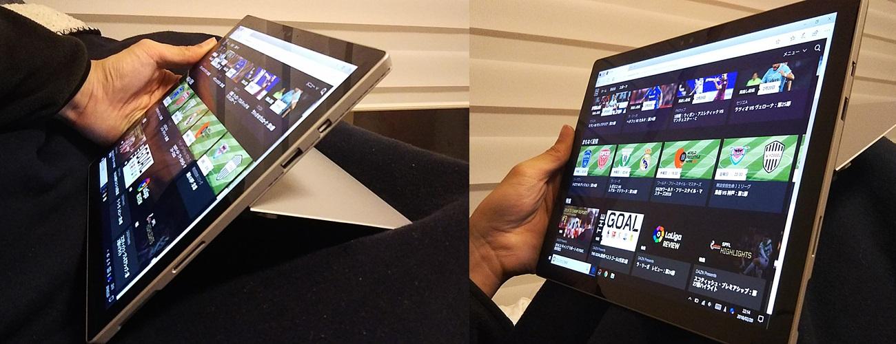 Surface pro4でスタンドの角度を変えながらDAZNを視聴している様子