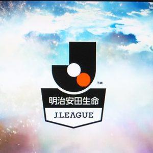 DAZNで表示されるJリーグのロゴ