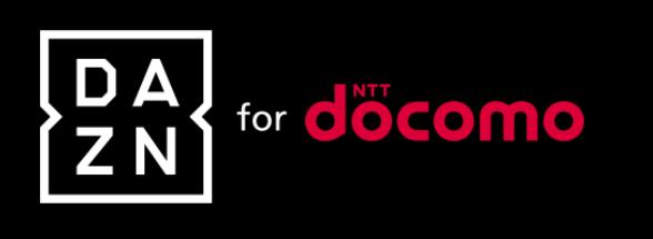 DAZN for docomのロゴ