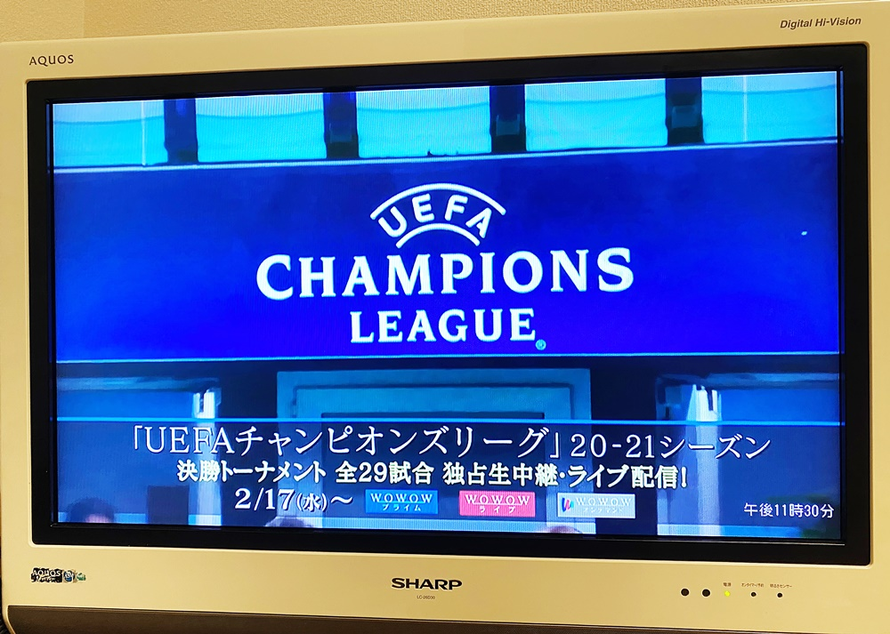 テレビに映るWOWOWのチャンピオンズリーグ放送決定のお知らせ画面