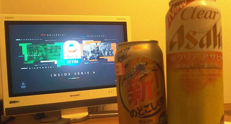 テレビに映るDAZNのセリエAコンテンツとビール