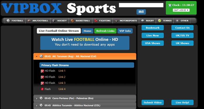 欧州サッカーの海外違法配信サイト