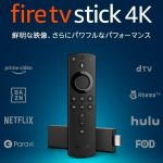 Amazon fire tv stick 4kの宣伝バナー