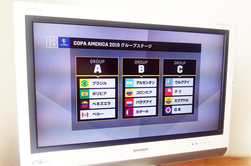 TVに映るDAZNのコパアメリカコンテンツ