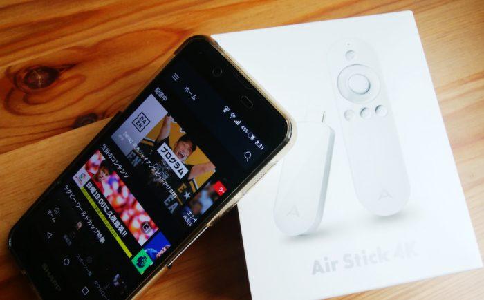 Air Stick 4KとDAZNアプリを起動させているスマートフォンの写真
