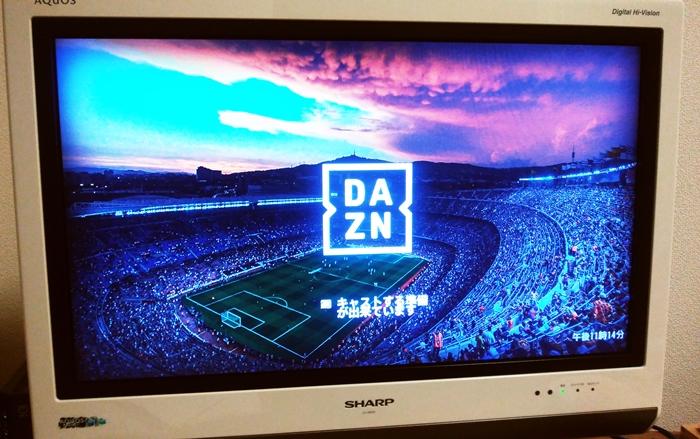Chromecastでテレビに映し出されたDAZNのロゴ