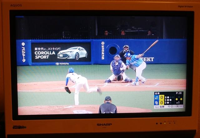 DAZNのプロ野球をテレビで視聴している写真